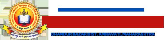 Late Narayanrao Amrutrao Deshmukh Arts & Commerce College, Chandur Bazar, dist- Amravati Logo